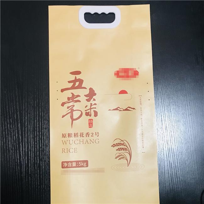 大米塑料包装袋厂家
