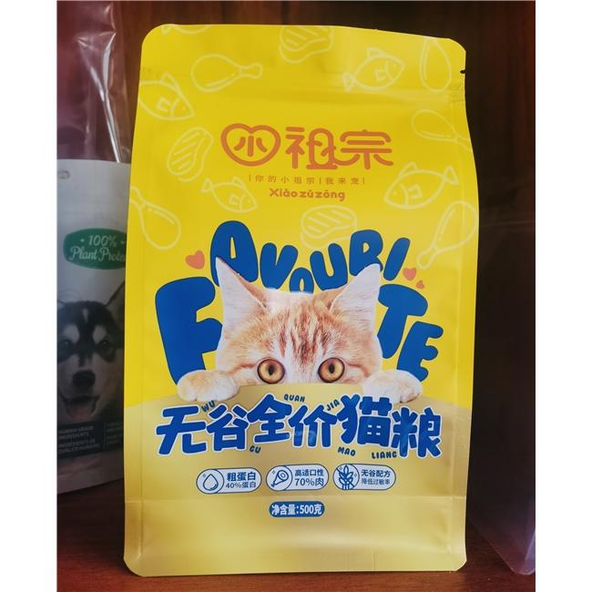 宠物饲料食品袋