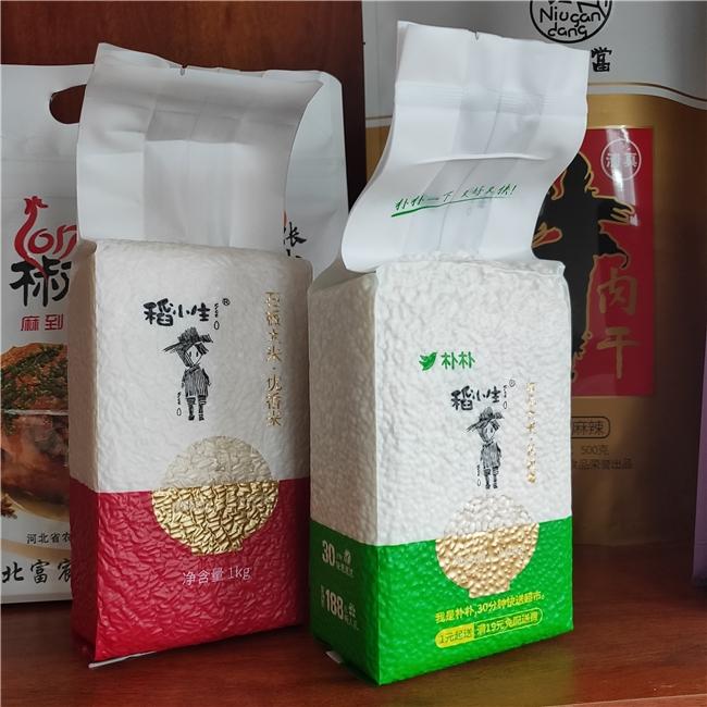 大米真空包装袋