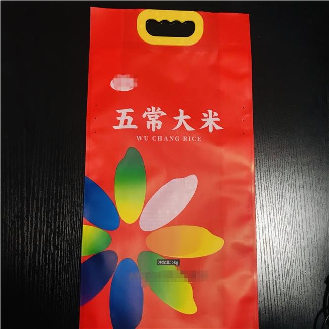 大米包装塑料袋