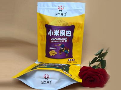 食品包装袋设计也有安全要求